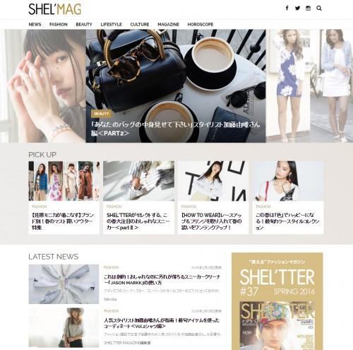 shellmag