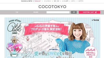 COCO TOKYO