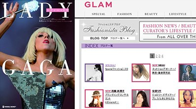 『LADY GAGA』 (MARBLE BOOKS Love Fashionista)