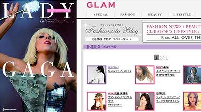 『LADY GAGA』 (MARBLE BOOKS Love Fashionista)