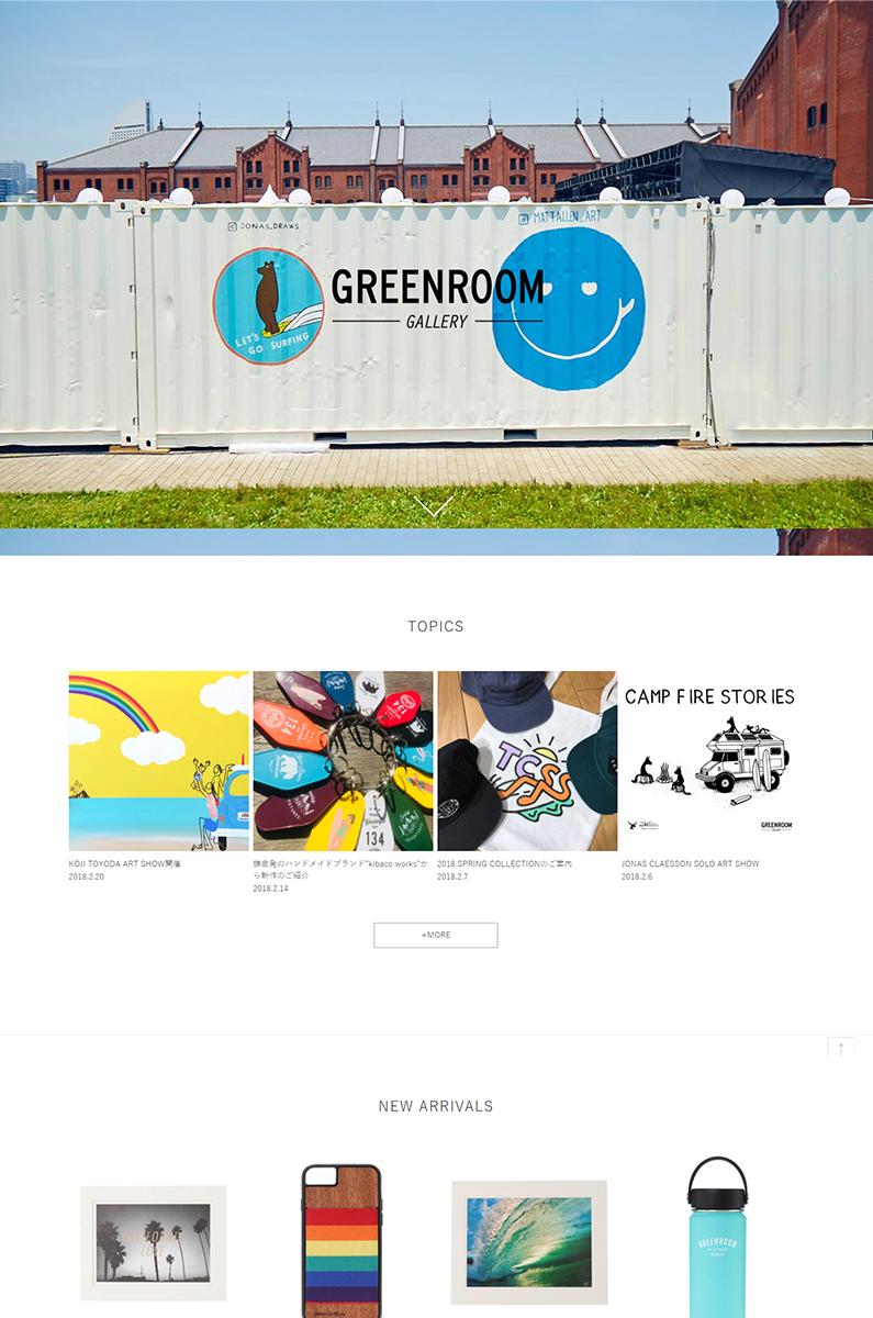 newspage-gr